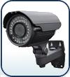 CVI CCTV Bullet Cameras