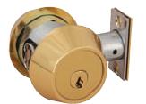 Medeco3 Double Cylinder Maxum Deadbolt Lock, Commercial Trim - 11C621