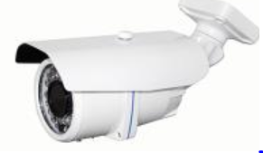 Weatherproof Outdoor Dome Camera, AHD 1080
