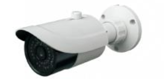 """IP Bullet Camera - 1/3"""" 2MP CMOS Sensor"""