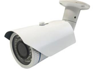 Weatherproof Bullet Camera, AHD 960p, 1.3 Megapixel CMOS