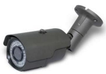 HD-CVI Dome Camera, 2.0 SONY Megapixel CMOS, 2.8~12mm - Gray or White