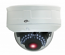CCTV Outdoor Analog Security Dome Camera - 3MP IP Network IR