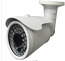 HD-CVI 1080p Outdoor Bullet Camera, 2.0 Megapixel SONY CMOS