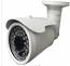 HD-CVI 720p CCTV Outdoor Bullet Camera