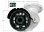 HYBRID AHD and Analog-Digital 1920x1080p Outdoor IR Bullet