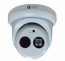 "IP Dome Camera - 1/3"" 4.0 Progressive Scan CMOS"