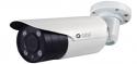 "4 in 1 Bullet Camera, AHD, CVI, TVI, Analog - 1/2.8"" 2MP SONY EXmor CMOS"