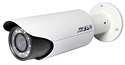 3 Megapixel Full HD Water-proof IR Network Motorized Bullet Camera