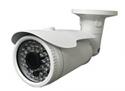 CCTV Bullet Camera, AHD 1080p
