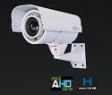 HYBRID AHD & Analog-Digital 1480x1080P Long Range Outdoor IR Bullet