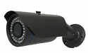 Hybrid AHD Outdoor CCTV Bullet Camera 960p - White/Gun Metal Gray