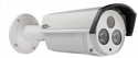 CCTV Rugged Outdoor IP Bullet Camera - 3MP Network EXIR Super Beam LED