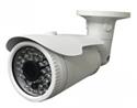 HD-TVI Weatherproof Bullet Camera, 960p, 1.3 Megapixel CMOS