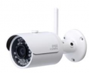 "IP Bullet Camera - 1/3"" 3Megapixel progressive scan CMOS"