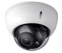 HD-CVI Vandal Proof CCTV Dome Camera