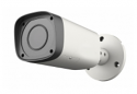 HD-CVI IR Waterproof Bullet Camera - 2.4 Megapixel 1080P