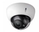 HD-CVI IR Dome Camera - 720P - 1 Megapixel